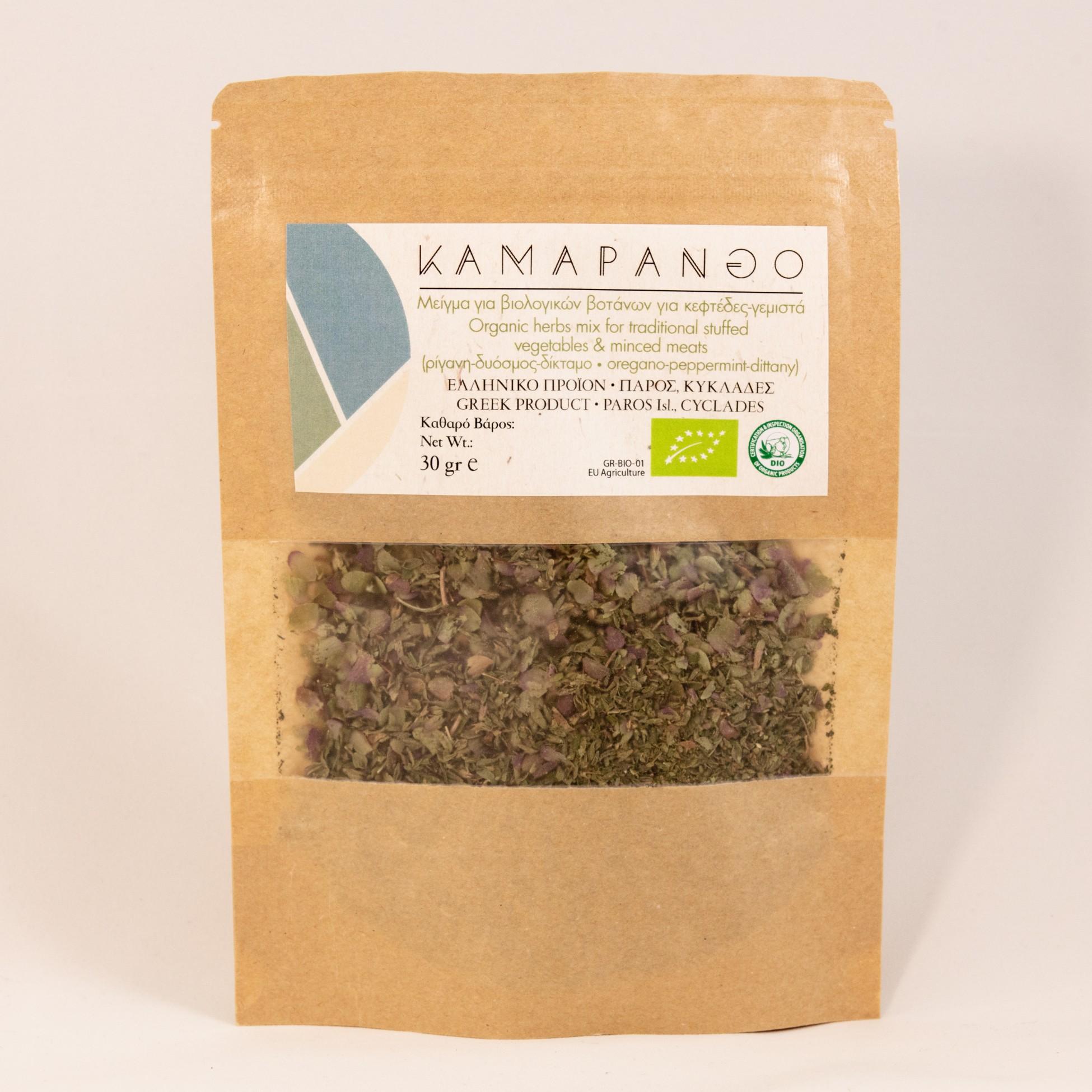 Μείγμα Βιολογικών Βοτάνων για Γεμιστά - Κεφτέδες, Ελληνικό Προϊόν