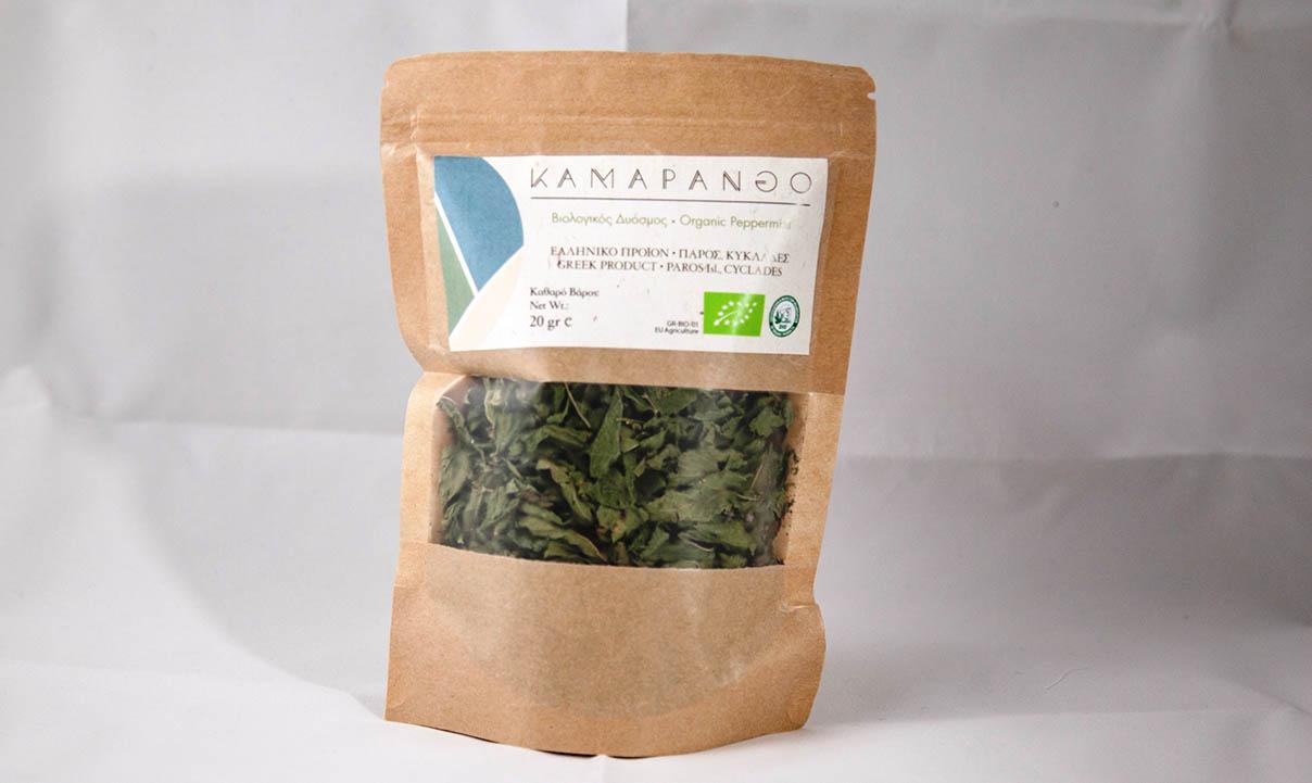 Πιστοποιημένα Βιολογικά Αρωματικά Φυτά