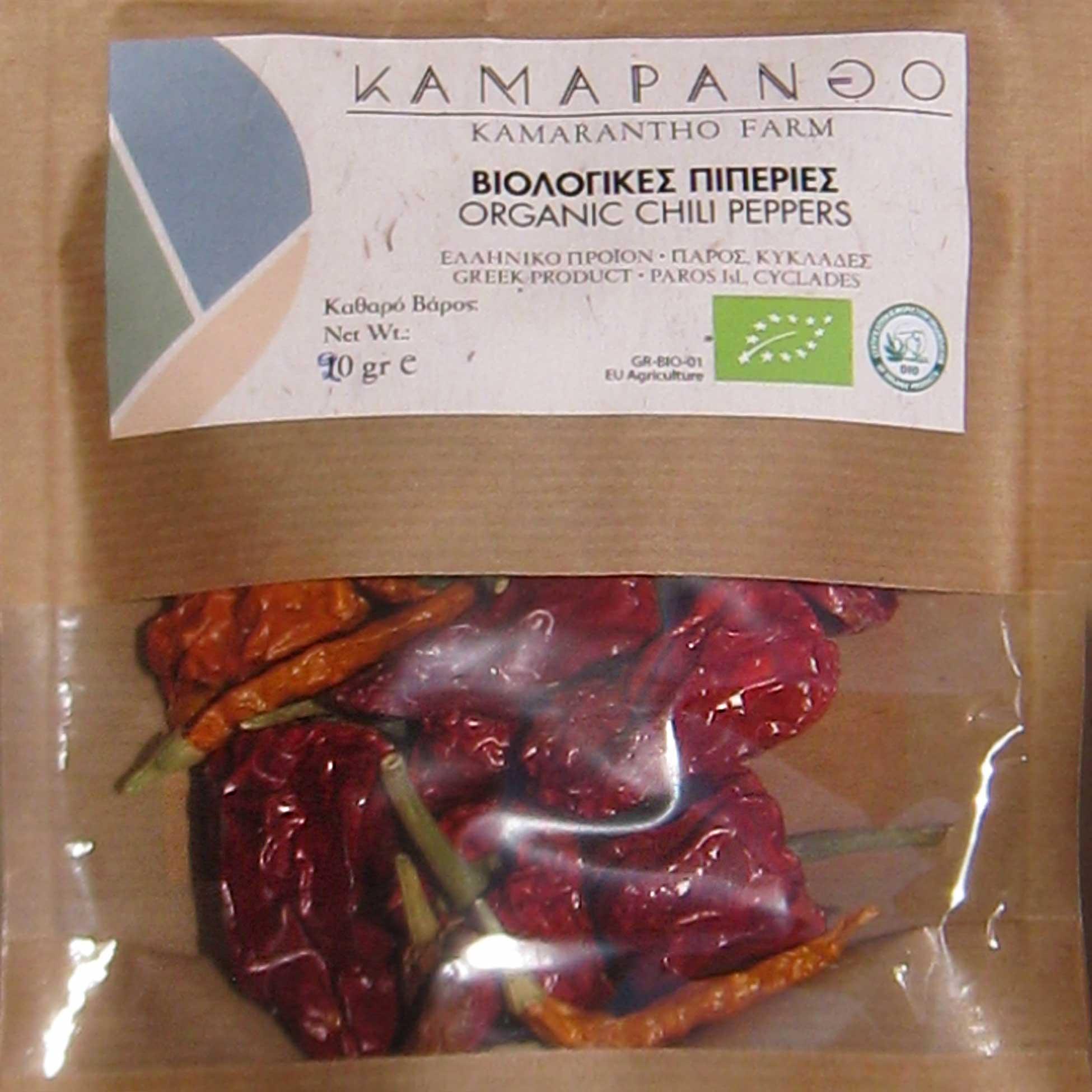 Βιολογικές Καυτερές Πιπεριές